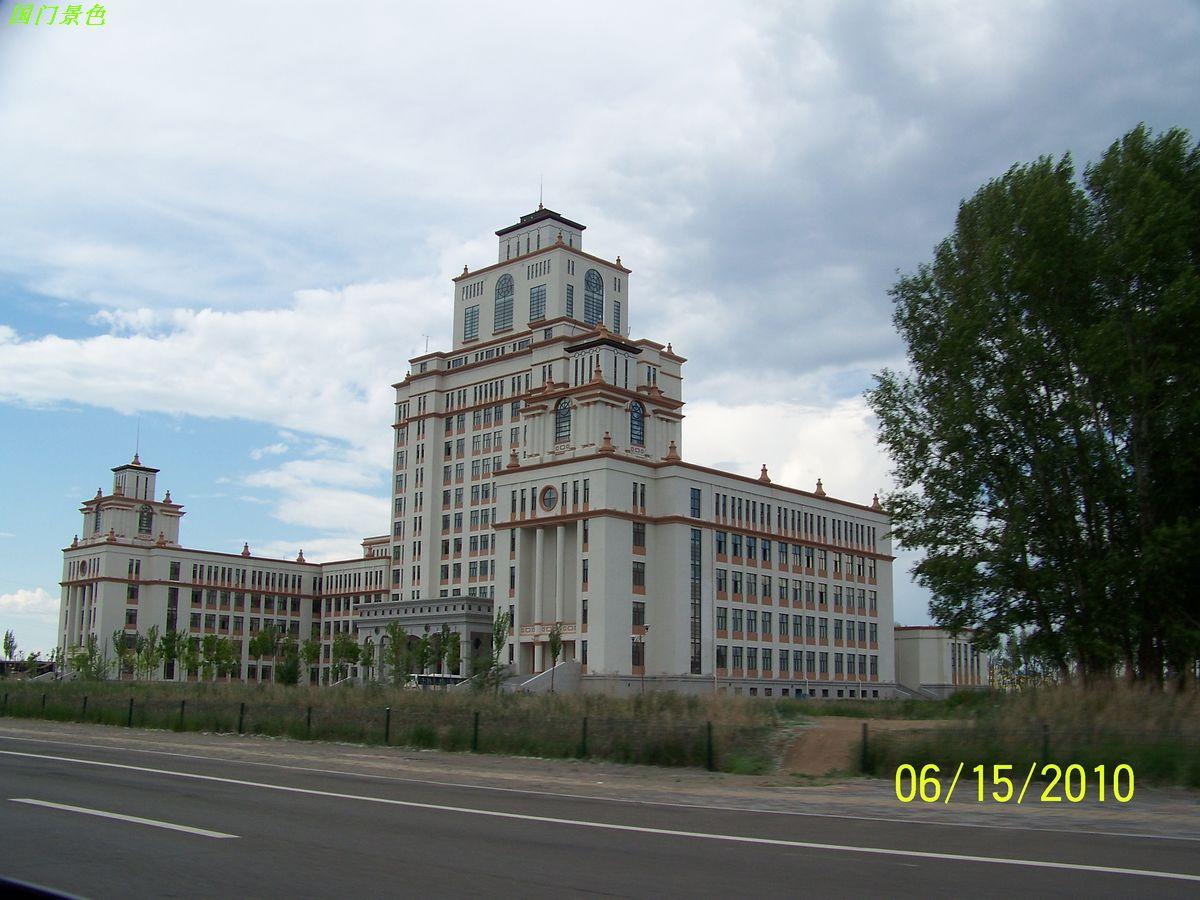 内蒙古大学满洲里学院.jpg